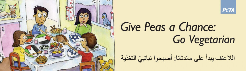 Give Peas a Chance (Arabic) PSA