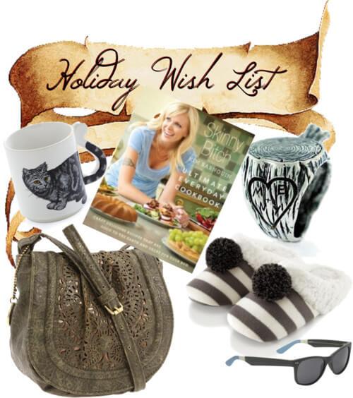 Fashion Friday: Holiday Wish List