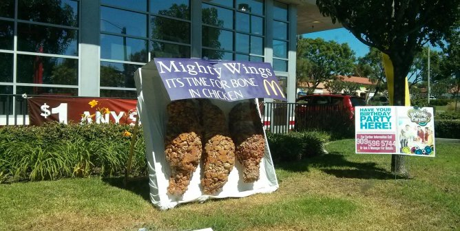 Photo of the Day: McDonald's Crappy Advertising Idea