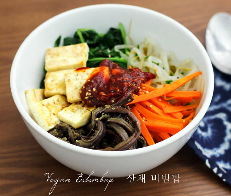 13 vegan korean recipes to make you say mashita peta vegan bibimbap forumfinder Image collections