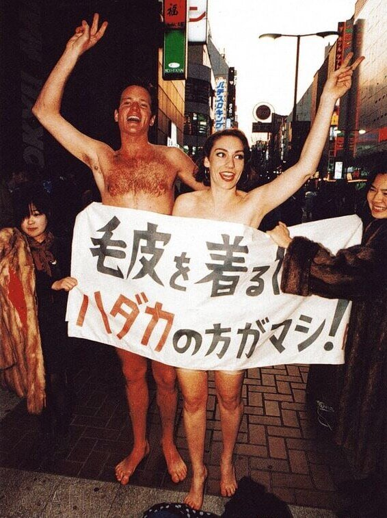 1992 – Rather Go Naked than Wear Fur