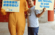 5 Ways PETA Asia Became an Animal Rights Groundbreaker in China