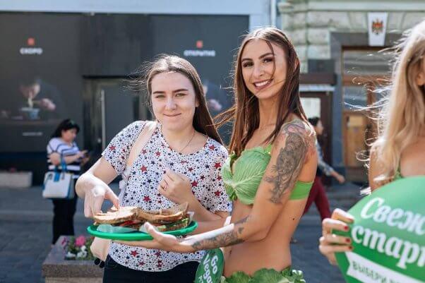 Russian woman meets a Lettuce Lady
