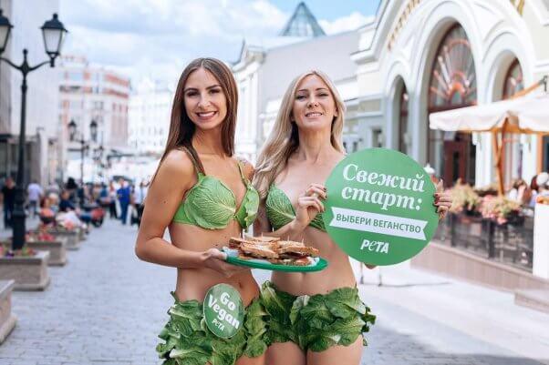 streets of Moscow, PETA Lettuce Ladies