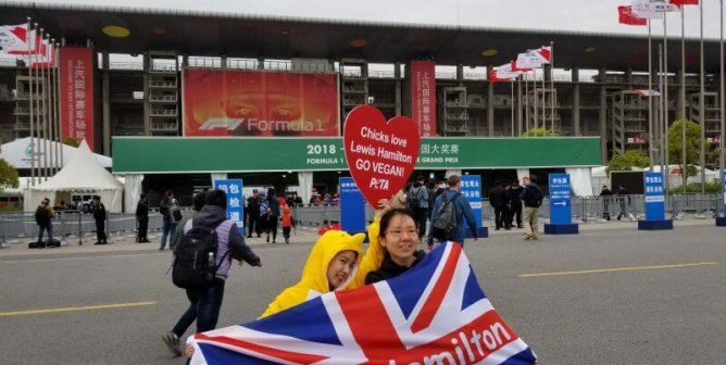 PHOTOS: Cute 'Chick' Cheers On Lewis Hamilton at the Formula 1 Chinese Grand Prix