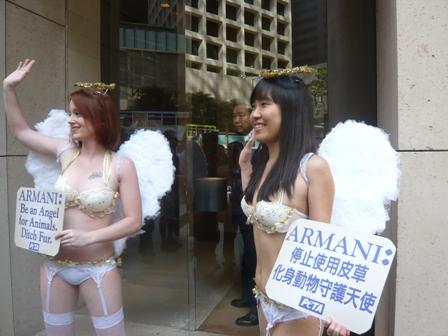 PETA Asia-Pacific Demonstration