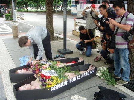 Armani demonstration