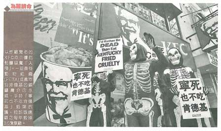 Hong_Kong_KFC.jpg