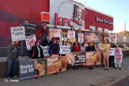 KFC_Headquarters_2.JPG