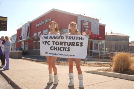 Louisville, KY KFC Naked Truth Protest 3-8-07.jpg