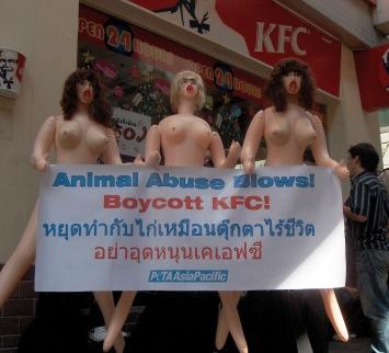 KFC Demo